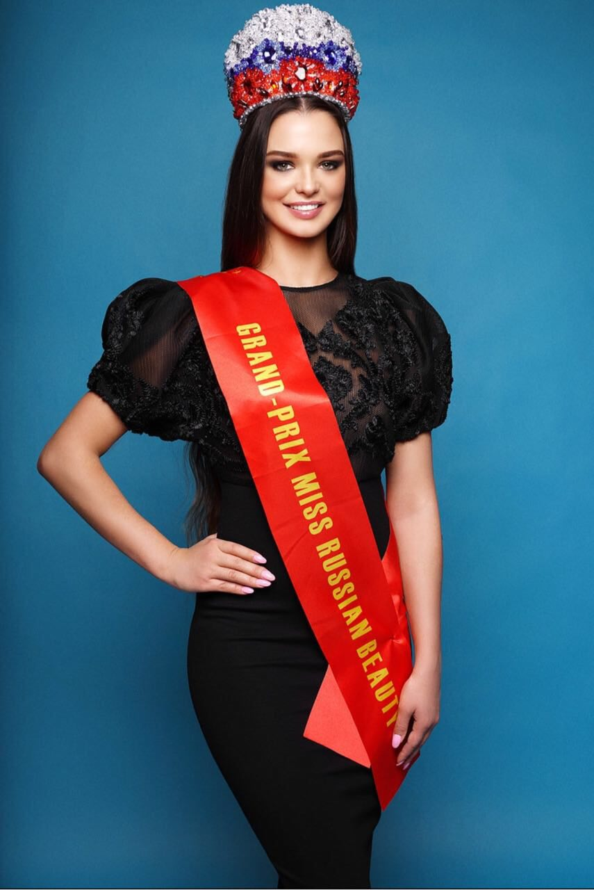 Итоги «MISS RUSSIAN BEAUTY 2018»